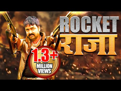 Rocket Raja - रॉकेट राजा   Pawan Singh Best Action Film 2019   HD MOVIE