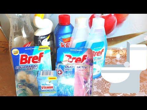 Помощники чистоты / лучшие и худшие средства для чистки унитазов и не только