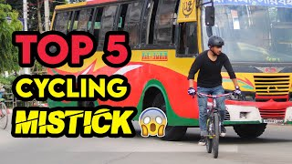 Top 5 Bicycle Riding Mistake and Solution