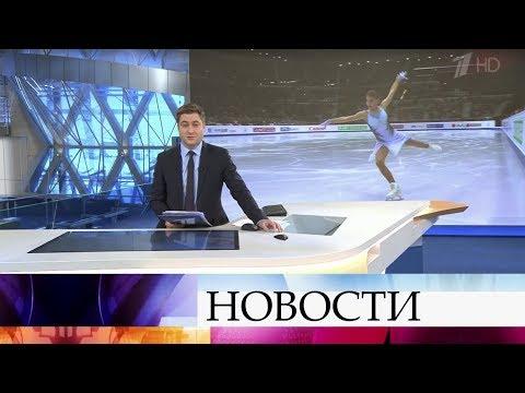 Выпуск новостей в 10:00 от 07.12.2019