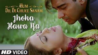 Jhoka Hawa Ka Full Song | Hum Dil De Chuke Sanam | Ajay