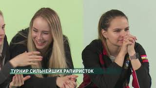 Спорт-на-Дону от 3 июля 2021