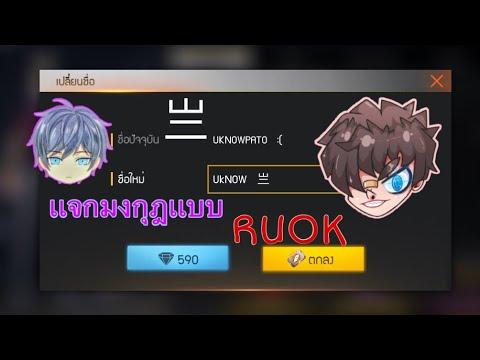 UkNOWX2