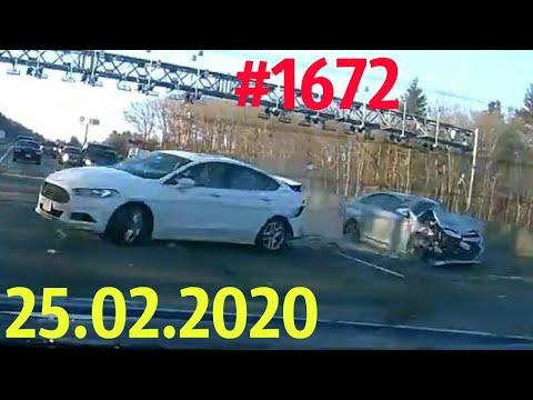 Новая подборка ДТП и аварий от канала «Дорожные войны!» за 25.02.2020. Видео № 1672.
