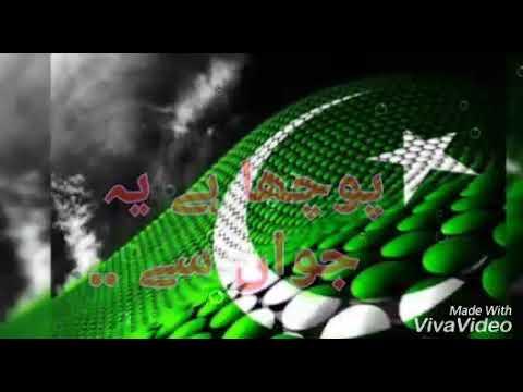 Old is Gold Pakistan Mili Nagma Status - Youtube | Sohni