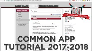 How to Guide to the Common Application (2017-2018) | Tutorial