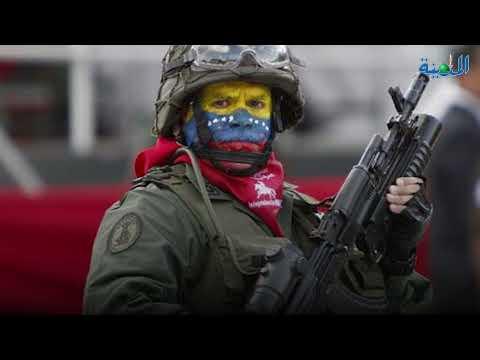 لوقف عنف العصابات.. قوات أمن فنزويلا تقتل 26 شخصا