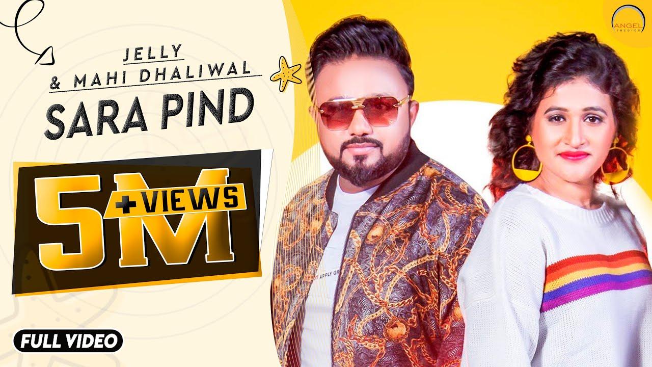 Sara Pind || Jelly & Mahi Dhaliwal