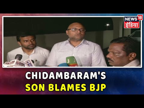 "Chidambaram Arrested: Karti Chidambaram:""Whole Matter to Tarnish the Image of My Father, Cong Party"""