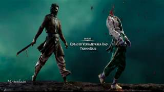 Bahubali2| full Hd| tamil full movie| prabash _rana_ anushka _tammanna