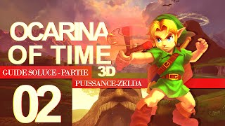 Soluce de Ocarina of Time 3D — Partie 02