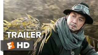 Railroad Tigers Official Trailer 1 2017  Jackie Chan Movie