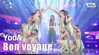 YooA(유아) - Bon voyage(숲의 아이) @인기가요 inkigayo 20200927