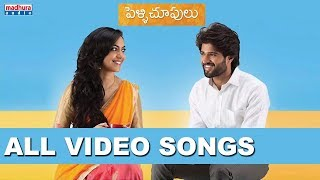 Pelli Choopulu All Video Songs | Vijay Devarakonda | Ritu Varma | Nandu | Raj Kandukuri