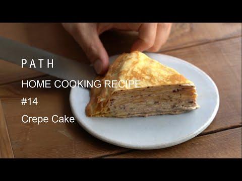 PATH HOME COOKING RECIPE #14 ミルクレープ Crepe Cake チョコチップ バナナ クレープ Chocolate Chip Banana Crape