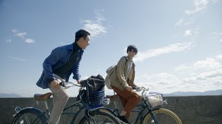空気公団 「記憶の束」Official Music Video