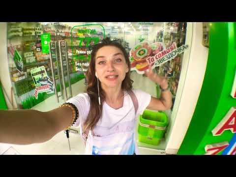 Kup żeński patogen w aptece w Ufie
