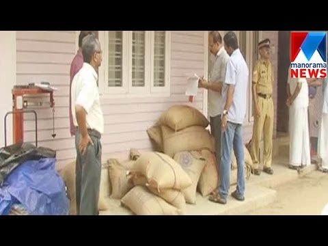 Ration rice seized in Kochi , one held    Manorama News