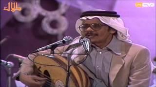 اغاني طرب MP3 طلال مداح / زل الطرب / حفل زواج آل نهيان تحميل MP3