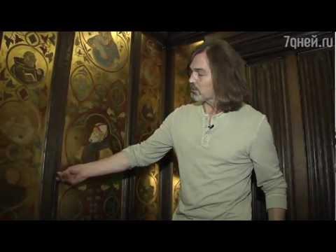 Интерактивная экскурсия по дому Никаса Сафронова