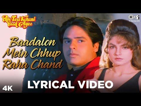 Baadalon Mein Chhup Lyrical - Phir Teri Kahani Yaad Aayi | Rahul Roy, Pooja| Kumar Sanu, Alka Yagnik