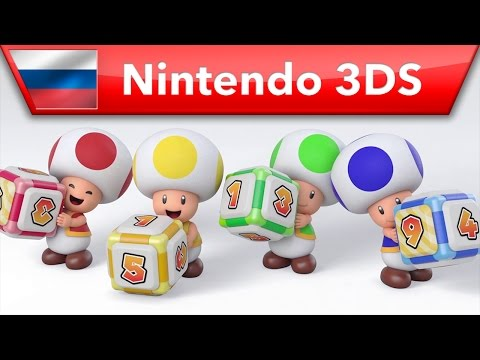 Видео № 0 из игры Mario Party: Star Rush [3DS]