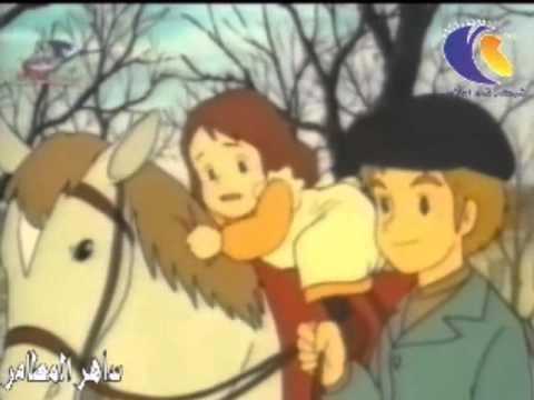 سالي الحلقة السابعة الجزء 2 | أفلام كرتون