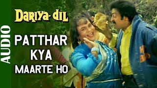 Patthar Kya Maarte Ho - Full Song | Dariya Dil | Mohd Aziz & Sapna | 90's Best Hindi Songs