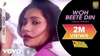 Woh Beete Din - Female Version Lyric Video - Purana Mandir