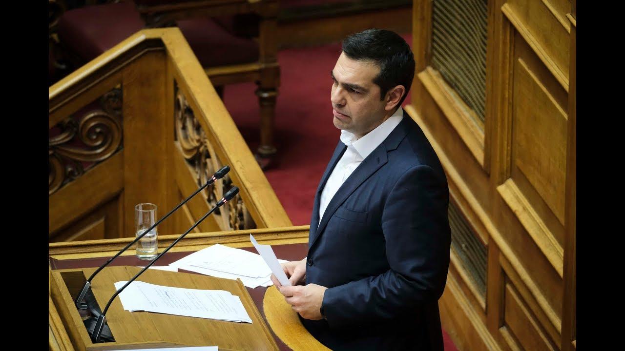 Ομιλία στη Βουλή στη συζήτηση για την Κύρωση της Συμφωνίας των Πρεσπών