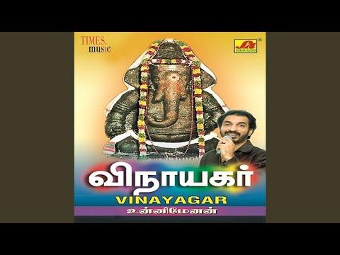 Thiruchi Utchi Pillaiyaar