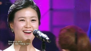 강혜정 (Kang Hye-Jung) - Que Sera Sera (Whatever Will Be Will Be) KBS 열린음악회 ...♪aaa (HD) [Keumchi - 韓]