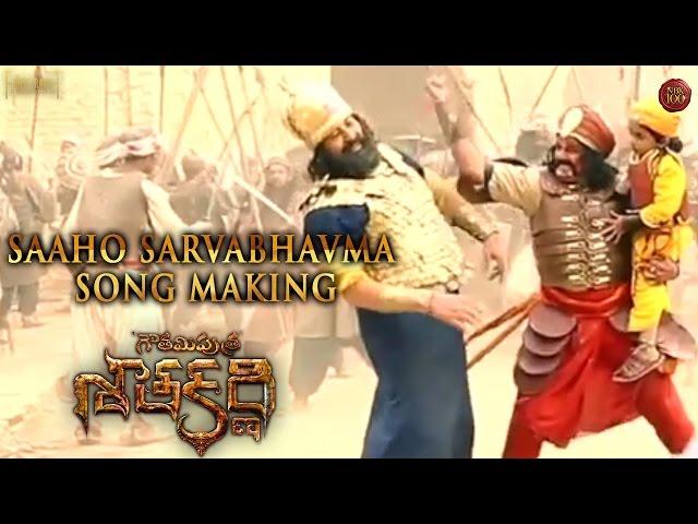 Saaho Sarvabhavma Song Making | Gautamiputra Satakarni Movie Songs