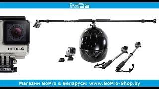GoPro крепление на шлем вращающиеся на 360 градусов by gopro-shop.by