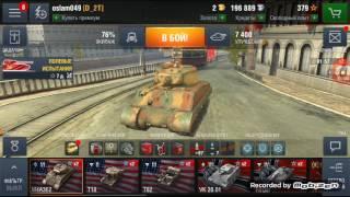 халявные бонус коды для world of tanks blitz