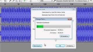 осуществление разработки, изменть тональность песни онлайн которые помогут убрать