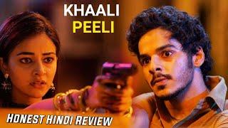 Khaali Peeli Review | Ishaan Khattar | Ananya Pandey | Khaali Peeli Movie | Trailer Review