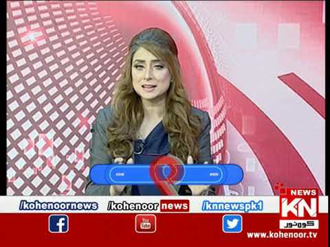 Kohenoor@9 With Dr Nabiha Ali Khan 05 December 2020| Kohenoor News Pakistan
