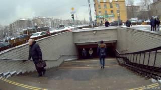 Вход на станцию Бульвар Рокоссовского