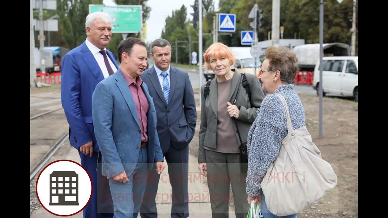 Звіт народного депутата України Дмитра Андрієвського (9.12.14-29.12.17