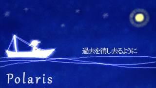 Polaris (cover. Shannon ft. Hyokune)