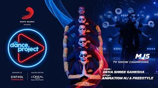 Deva Shree Ganesha - The Dance Project   MJ5   Animation MJ & Freestyle