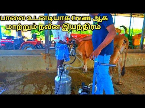 VSAN AGRO Stainless Steel Trolley Milking Machine - SS Trolley Model