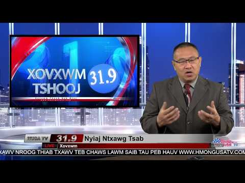 Party at Hmong New Year shut down due to fight.