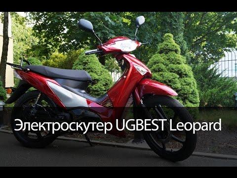 Продажа   Ugbest Leopard 3 kW