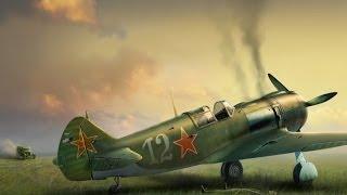 Истребитель Ла 5 ЛаГГ 5   часть 1 Fighter La-5 (LaGG-5) - Part-1