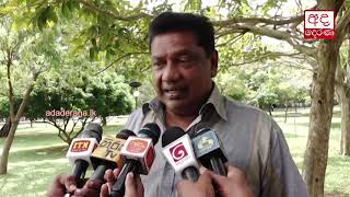 Whole country has become inefficient; should act according to constitution - Welgama