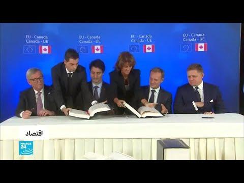 العرب اليوم - شاهد: لندن تريد اتفاقًا تجاريًا على غرار الاتفاق الذي عقدته بروكسل مع كندا