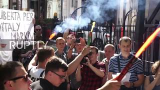 Ukraine: Nationalists protest Italian arrest of Ukrainian NSU fighter on murder charges