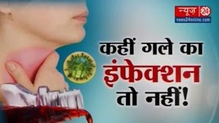 Sanjeevani | Sore Throat : Causes,Treatments ||